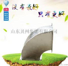优质方形通风管道弯头 高密度强度 不锈钢弯头