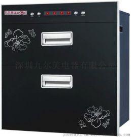 四川批发消毒柜100L嵌入式消毒高温消毒碗柜紫外线消毒-ZTD-JEM-13