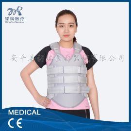 厂家直销高位透气胸腰椎护具压迫骨折腰椎可塑低温加热板矫形器腰椎固定支具