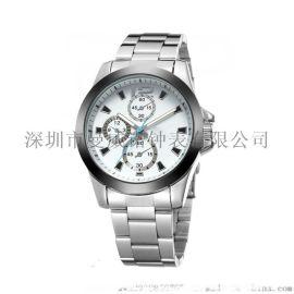 韩版情侣款不锈钢表带30m防水休闲手表(订制logo)