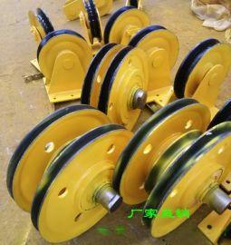 工厂直销行车滑轮组 10t起重机滑轮组 φ450滑轮组 天车滑轮
