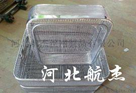 厂家直销不锈钢消毒筐 消毒篮