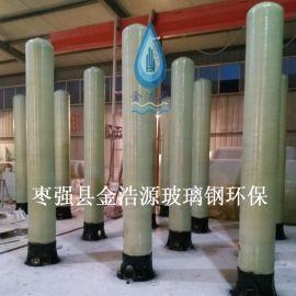 供应玻璃钢纯水设备 离子交换柱