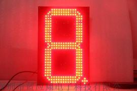12inch8888外蒙古加油站LED油價牌 led油價屏  led時間屏廠家直銷