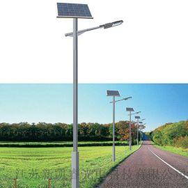 LED太阳能路灯 高杆灯