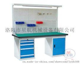 星航lyxh8104挂板工作桌,防静电工作桌