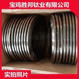 厂家供应钛法兰,高强度耐腐蚀法兰 钛对焊法兰