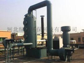 山东湿式除尘器加工制造、更专业