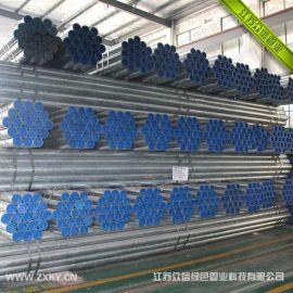 自来水管 不锈钢复合管 饮用水管 DN15-DN1400