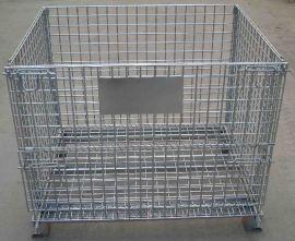 仓储笼 网箱 折叠仓储笼 仓储笼价格 仓储笼生产厂家