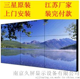 三星46寸原廠 3.5mm超窄邊高清液晶拼接屏 顯示屏 廠家直銷 上門安裝 裝完付款