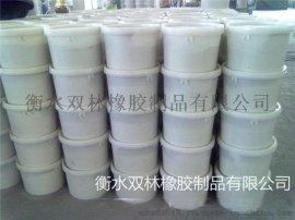 供应双组份聚硫密封胶膏 无毒流淌型聚硫密封胶 非下垂型
