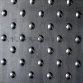 起鼓型防滑板 平台走道防滑 不锈钢踏步防滑板