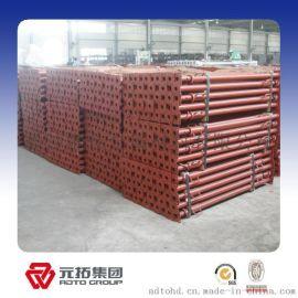 钢支撑 建筑施工 厂家直销 天津生产