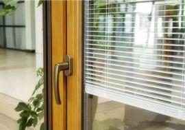 优质中空百叶窗玻璃/现货供应