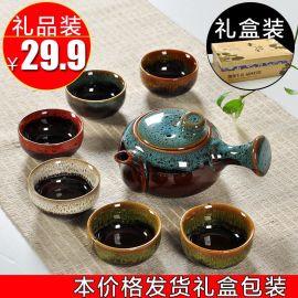 窑变茶具套装 陶瓷茶具礼盒装 千禹茶具2017年新款功夫茶具