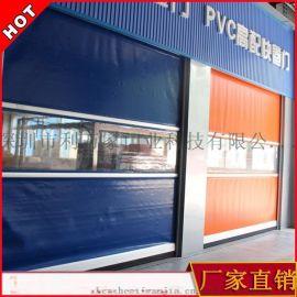 深圳订制快速门 pvc快速卷帘工厂车间无尘净化保温洁净门