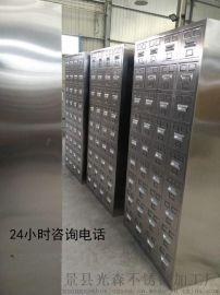 中药柜@定制不锈钢中药柜@不锈钢中药柜的报价