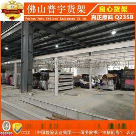 佛山货架选普宇-阁楼货架 Q235B好钢材 阁楼货架平台 钢平台