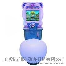 儿童游戏机投币机火焰飞车游戏机 拍拍乐亲子互动游戏机