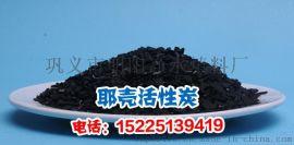 广东椰壳净水活性炭,活性炭吸附剂