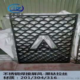 酒店黑钛不锈钢屏风定做,304镀色不锈钢屏风