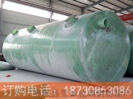 南京市最便宜的玻璃钢化粪池  化粪池价格  化粪池厂家
