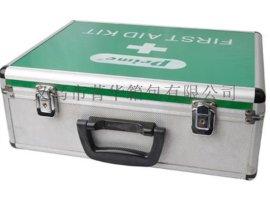 菁华绿色医药箱专用于药品器械仪表的铝合金收纳盒JH-161