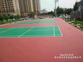 硅pu球场 篮球场地胶翻新 环保塑胶球场材料厂家直销