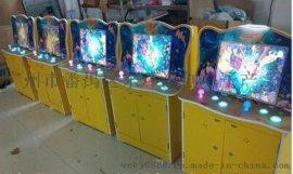 单人捕鱼游戏机厂家广州温创电子科技13660263266