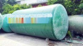 专业供应南宁市市区12立方玻璃钢化粪池