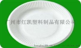一次性紙漿碟,6寸紙漿碟,環保紙碟,紙漿碟