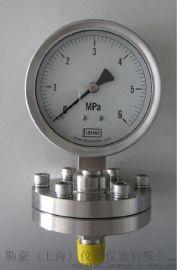 勒豪YTP-100H97 螺纹式隔膜压力表