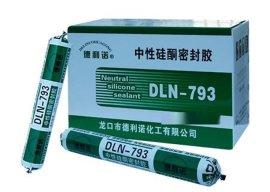 衡水亚境橡塑专业生产土工布手机:15832841111