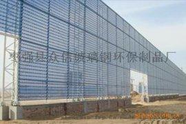 玻璃钢挡风抑尘网 玻璃钢挡风板