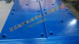 专业生产高分子聚乙烯衬板