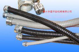 专业生产PVC包塑金属软管 黑色灰色防水防油防腐蚀