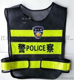 单警执法反光背心黄绿色生产 皇姑区成辉反光背心专注质量
