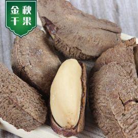 新疆原味一等鲍鱼果批发 坚果之王 新疆干果 营养零食厂家批发