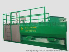绿化喷播机-边坡植草绿化设备-厂家直销
