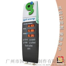 广东厂家直销 油站立柱灯箱 LED油价屏灯箱  加油站灯箱 可定制
