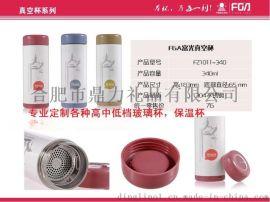 合肥保温杯批发保温杯印字 合肥定做杯子可印制广告
