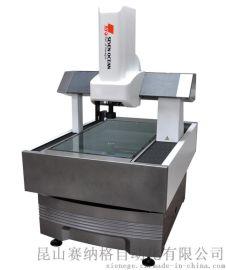 影像仪 测量仪 检测仪 三坐标测量仪