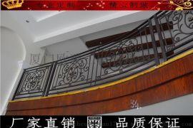 厦门专业私人定制欧式铁艺楼梯扶手高端别墅护栏热镀锌防锈厂家直销