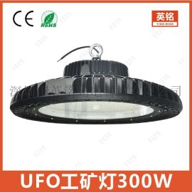 300WUFO工礦燈 圓盤飛碟高低棚燈 LED節能懸掛吊頂運動場館燈具60W80W100W150W200W240W