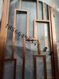 不锈钢屏风家装酒店花格屏风客厅玄关隔断简约现代欧式中式屏风