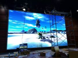 华宇光彩会议室室内p4全彩led显示屏
