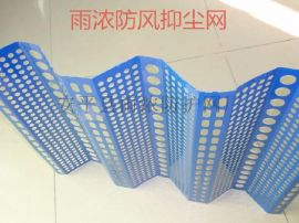 河南地区优质金属挡风墙 金属防风抑尘网 各种规格 颜色可定做