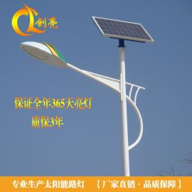 太阳能灯 一体化路灯 LED路灯 太阳能厂家