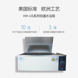 春兰 HH-US-A 304不锈钢 美式医用恒温水箱